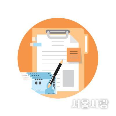 서울생활정보